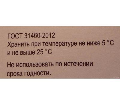 """Крем для рук """"Омолаживающий"""" (150 г) (10610453)"""