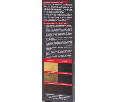 """Крем-краска для волос """"Hollywood color"""" тон: 332, наоми (10610780)"""