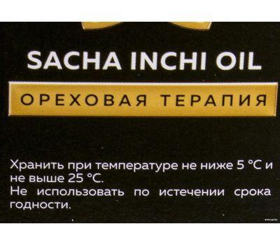 """Подарочный набор """"Sacha Inchi Oil"""" (шампунь для волос, кондиционер для волос)"""