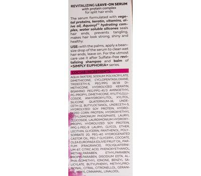 """Сыворотка-восстановление для волос """"Для секущихся кончиков"""" (50 г) (10783120)"""