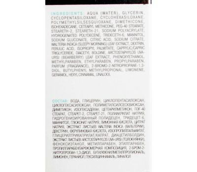 """Сыворотка-корректор для лица """"Против веснушек и пигментных пятен"""" (30 мл) (10489937)"""