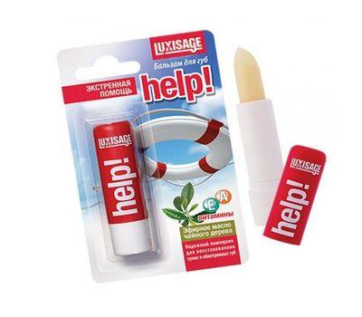 """Бальзам для губ """"Help!"""" (10542729)"""