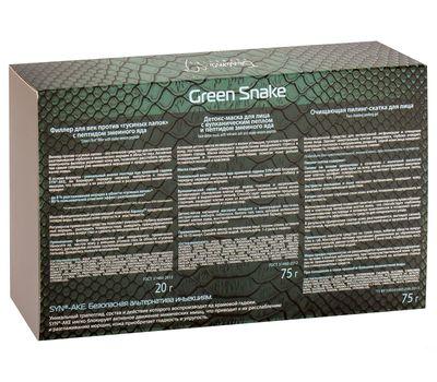 """Подарочный набор """"Green Snake"""" (пилинг для лица, филлер для век, маска для лица) (10789839)"""