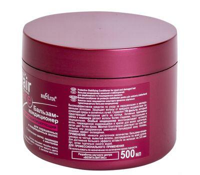 """Бальзам-кондиционер для волос """"С протеинами шелка, кашемира и ментолом"""" (500 мл) (10493678)"""