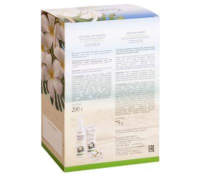 """Подарочный набор """"Тиаре и ваниль"""" (крем для лица, крем-пенка для лица) (10750610)"""