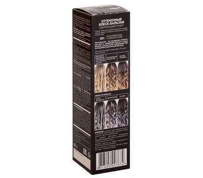 """Оттеночный блеск-бальзам для волос """"Hot colors"""" тон: сверкающий графит (10758321)"""
