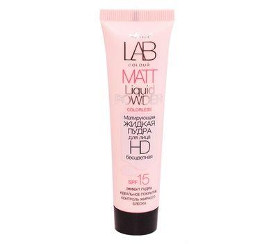"""Жидкая пудра для лица """"Lab colour. Матирующая"""" SPF 15 тон: бесцветный (10898329)"""