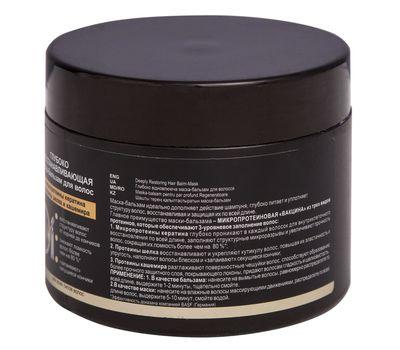 """Маска-бальзам для волос """"Глубоко восстанавливающая"""" (300 мл) (10645621)"""