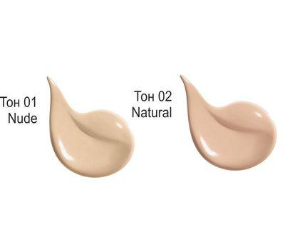 """СС крем для лица """"Active Complex"""" тон: 1, nude (10543999)"""