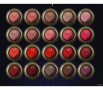 """Помада для губ """"Alta Moda"""" тон: 02, розовый (10592273)"""