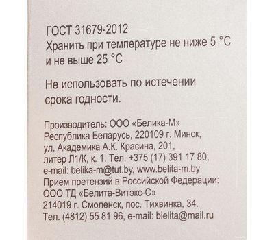 """Тоник для лица """"С муцином улитки"""" (150 мл) (10610467)"""