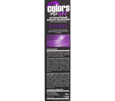 """Оттеночный блеск-бальзам для волос """"Hot colors"""" тон: пурпурная роза (10649923)"""