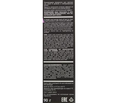 """Оттеночный блеск-бальзам для волос """"Hot colors"""" тон: неоновая фуксия; 90 г (10649928)"""