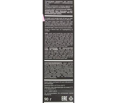 """Оттеночный блеск-бальзам для волос """"Hot colors"""" тон: розовый жемчуг (10649941)"""