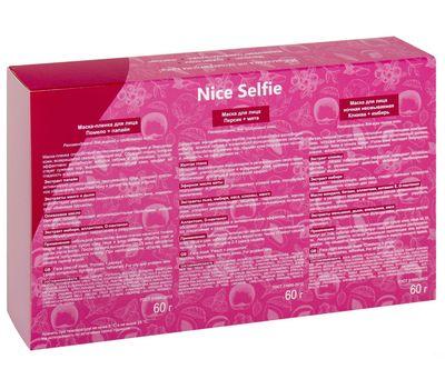 """Подарочный набор """"Nice Selfie. Уход за проблемной кожей"""" (3 маски для лица) (10710221)"""