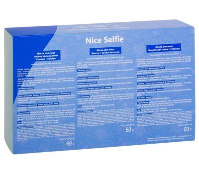 """Подарочный набор """"Nice Selfie. Идеальный уход за сухой кожей"""" (маски для лица) (10710230)"""