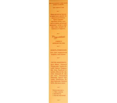 """Крем для депиляции """"С шелком"""" (120 мл) (10488304)"""