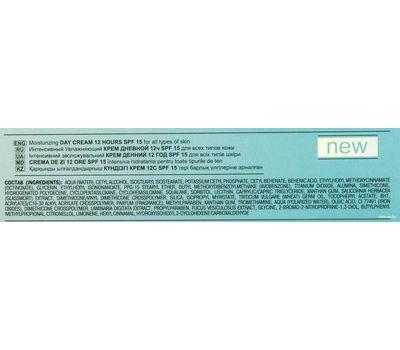 """Дневной крем для лица """"С эффектом лифтинга"""" SPF 15 (50 мл) (10488527)"""