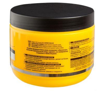 """Бальзам-сияние для волос """"Масло арганы и жидкий шелк"""" (500 мл) (10489232)"""