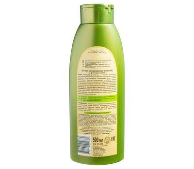 """Кондиционер-молочко для волос """"С фитокератином"""" (500 мл) (10493887)"""