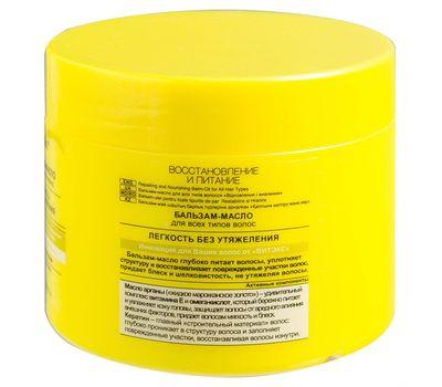 """Бальзам-масло для волос """"Восстановление и питание"""" (300 мл) (10518462)"""