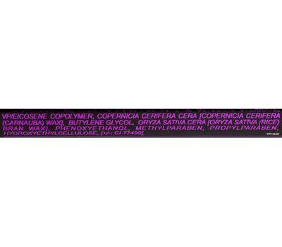 """Тушь для ресниц """"XXL. Длина, объем, изгиб"""" тон: черный (10545707)"""