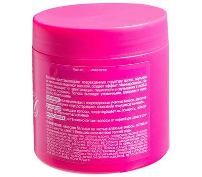 """Бальзам-ламинирование для волос """"Гладкие и ухоженные"""" (380 мл) (10553194)"""
