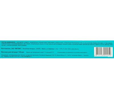 """Зубная паста """"Отбеливание и укрепление эмали"""" (85 г) (10583748)"""