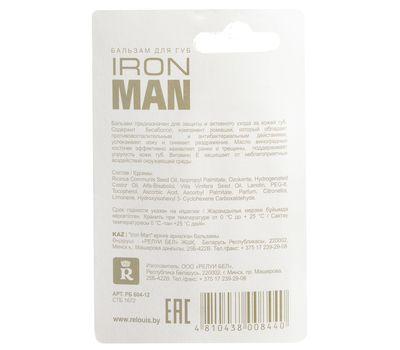 """Бальзам для губ """"Iron Man"""" (10590890)"""