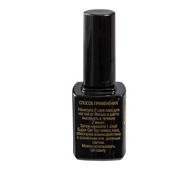 """Верхнее покрытие для ногтей """"Super Gel Top"""" тон: прозрачный (10591446)"""