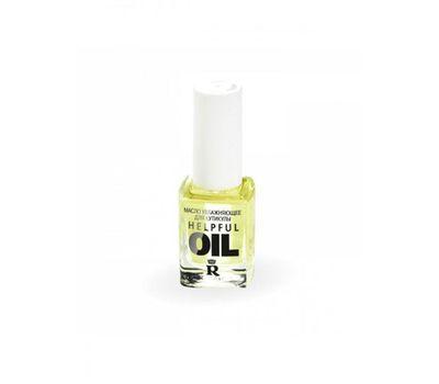 """Масло для кутикулы """"Helpful oil"""" (10 г) (10592020)"""