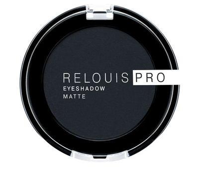 "Тени для век ""Relouis Pro Eyeshadow Matte"" тон: 17, carbon (10624042)"