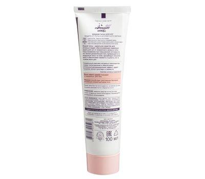 """Тальк для ног """"Защита от пота и неприятного запаха"""" (100 мл) (10624529)"""