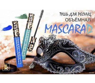 """Тушь для ресниц """"Mascarad"""" тон: синий (10663688)"""