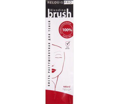 """Кисть для теней """"Blending Brush"""" (10682443)"""