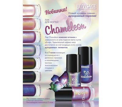 """Лак для ногтей """"Chameleon"""" тон: 407, ночные джунгли (10699352)"""