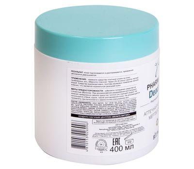 """Талассо-обертывание для тела """"Термоактивное грязевое"""" (400 мл) (10722361)"""