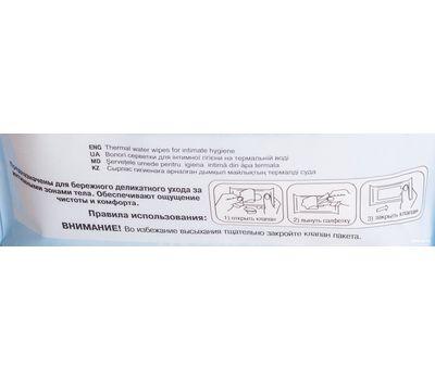 """Влажные салфетки для интимной гигиены """"На термальной воде"""" (20 шт.) (10758960)"""