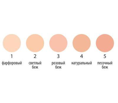 """Тональный крем для лица """"Матирующий"""" тон: 2, светлый беж (10543974)"""