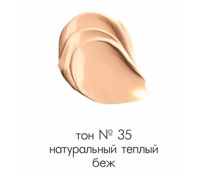 """Тональный крем для лица """"Insta Look"""" тон: 35, натуральный теплый беж (10689143)"""