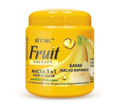 """Маска для волос 3в1 """"Банан и масло мурумуру"""" (450 мл) (10877587)"""