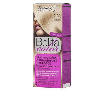 """Краска для волос """"Belita Color"""" тон: 9.03, саванна (10751961)"""