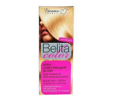 """Крем-осветлитель для волос """"Blond. Для тонких и нормальных волос"""" (50 мл) (10752055)"""