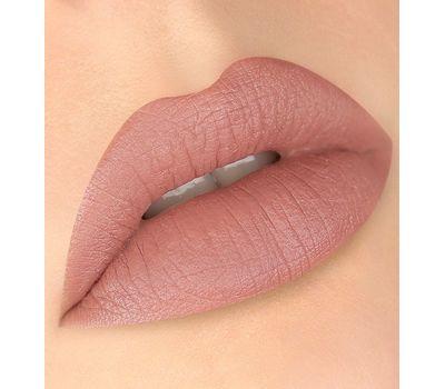 "Блеск для губ ""Pin-Up"" тон: 20, pink sand (10734948)"