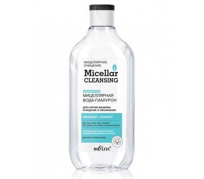 """Мицеллярная вода-гиалурон """"Очищение и увлажнение"""" (300 мл) (10323898)"""