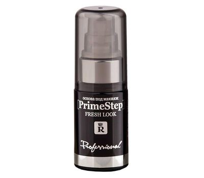 "Основа под макияж ""Prime Step. Fresh Look"" (10592169)"