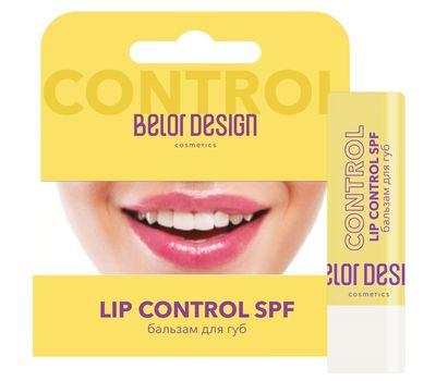 """Бальзам для губ """"Lip Control с SPF"""" (10713557)"""