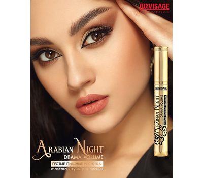 "Тушь для ресниц ""Arabian Night Drama Volume"" тон: черный (10324312)"