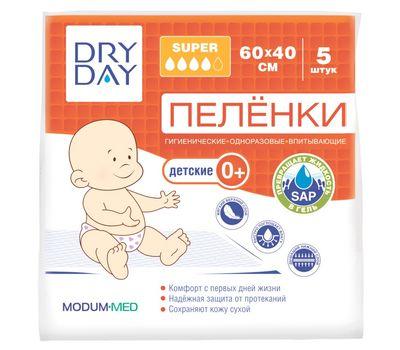 """Пелёнки одноразовые детские """"DryDay. Super"""" (5 шт.; 600х400 мм) (10802751)"""