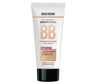 """Тональный крем для лица """"BB Beauty Cream"""" тон: 102, солнечный песок (10601681)"""
